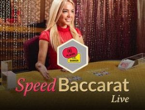 Speed Baccarat Logo
